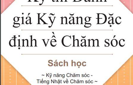 Tài liệu ôn thi TOKUTEI Kaigo tiếng Việt.